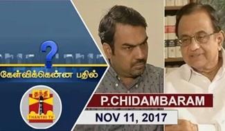 Kelvikkenna Bathil 11-11-2017 Exclusive Interview with Former Finance Minister P.Chidambaram