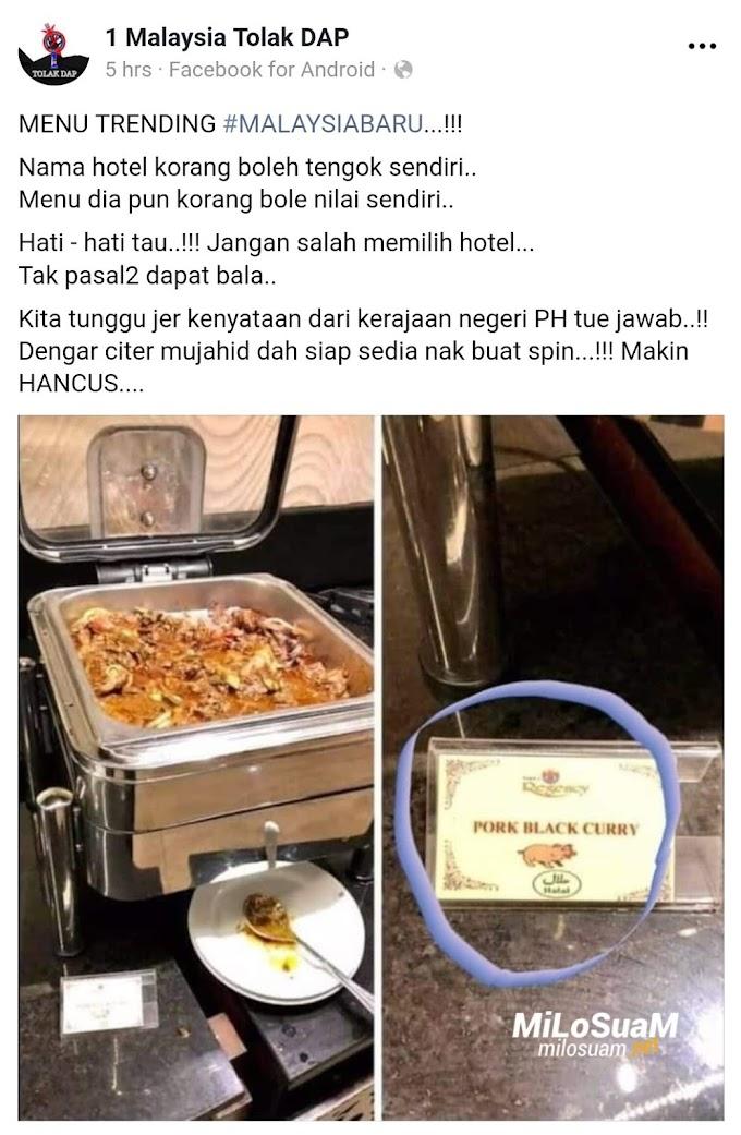 Menu Kari Babi hotel ada tulisan halal netizen salahkan