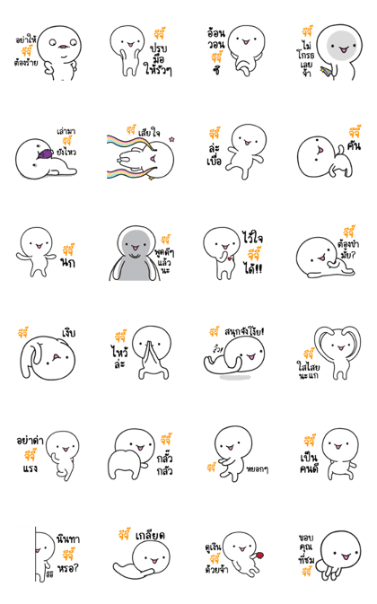 LINE Creators' Stickers - GIGI kaduk kadik 2 Example with