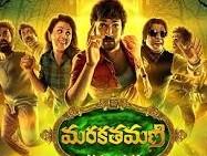 Maragatha Mani 2017 Telugu Movie Watch Online