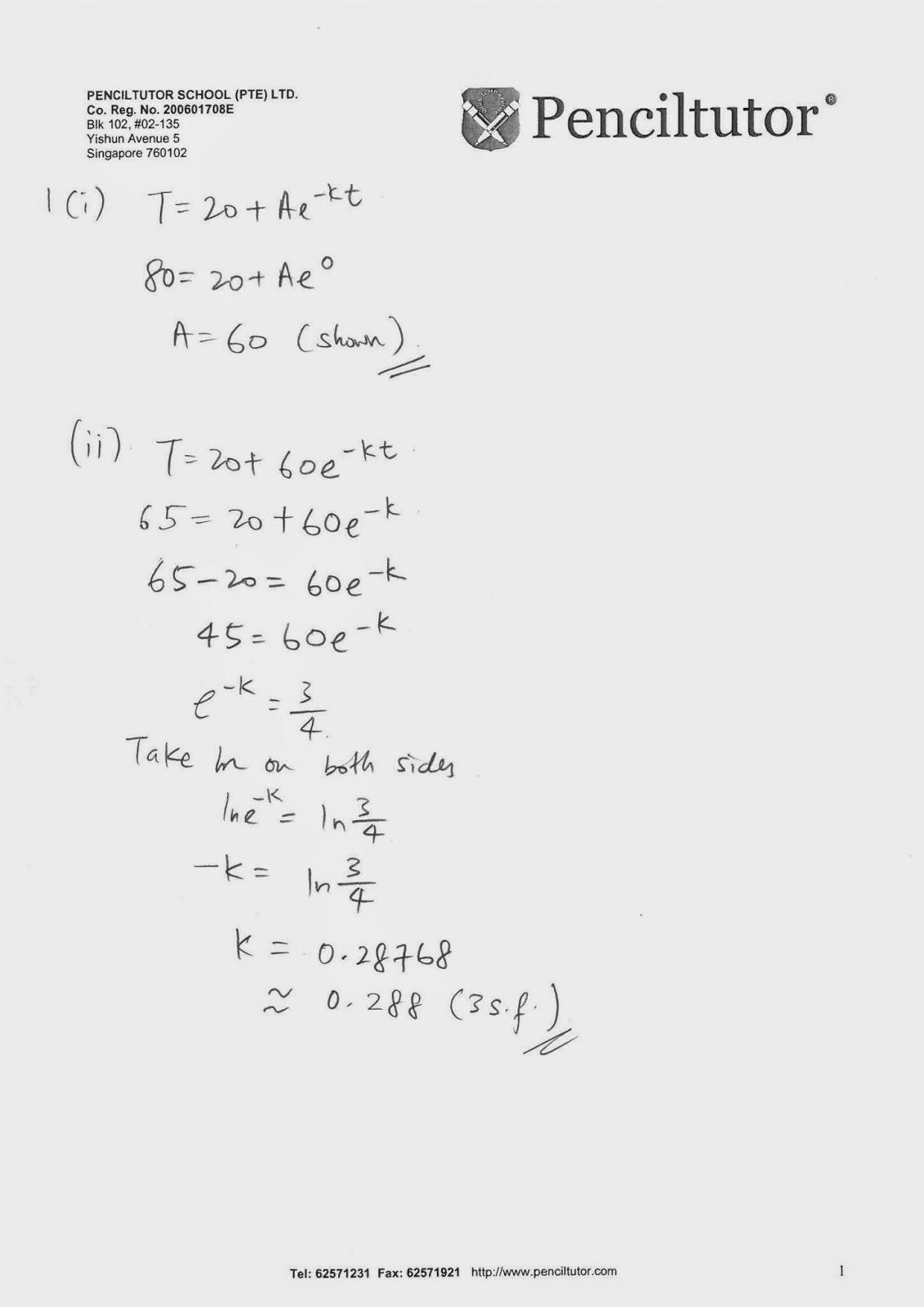 2014 O level A Maths 4047 (Add Math, AMath, AMaths or