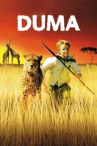 Duma (2005) ταινιες online seires xrysoi greek subs