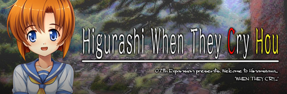 [2015~2018][07th Expansion] Higurashi When They Cry Hou [Ch.1~Ch.6]