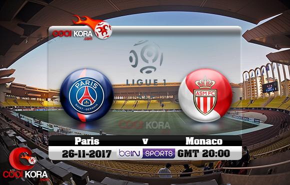 مشاهدة مباراة موناكو وباريس سان جيرمان اليوم 26-11-2017 في الدوري الفرنسي