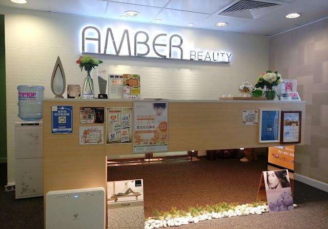 >>又 pure 又 true 水漾護理*琥珀美容 Amber Beauty 北海道三合一補濕面部護理