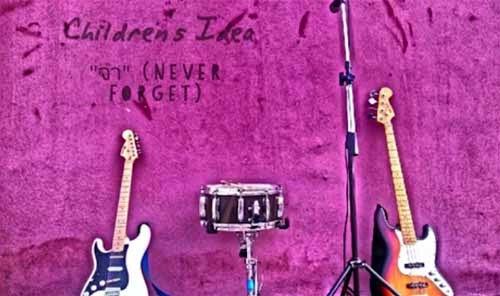 ฟังเพลง + เนื้อเพลง จำ (Never Forget) - Children's Idea