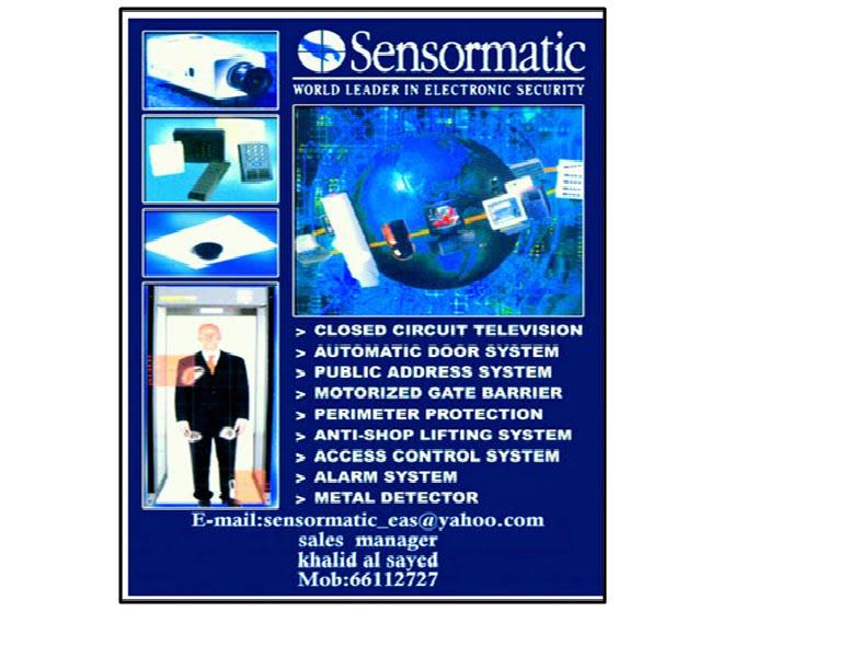 Security System: Sensormatic AMB-2010 UltraStip Deactivator