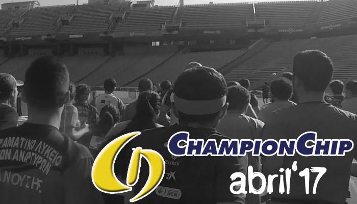 Lliga Championchip - Abril 2017