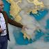 Αγριεύει η… Αφρική! Ανεβαίνει η θερμοκρασία, σε ποιες περιοχές θα χτυπήσει.. Σακης Αρναούτογλου βίντεο