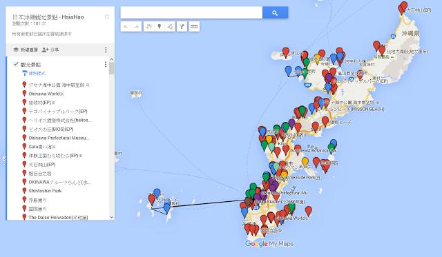 沖繩-自由行-旅遊-旅行-景點-地圖-日本-Okinawa-attractions-map