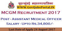Municipal Corporation of Greater Mumbai Recruitment 2017– 115 Assistant Medical Officers