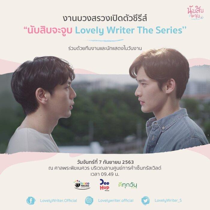 Đếm 10 Là Hôn - Lovely Writer (2021)