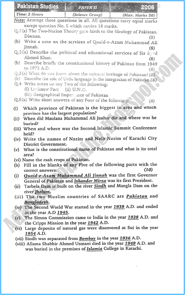xii-pakistan-studies-past-year-paper-2006