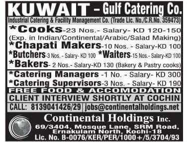 Required for Kuwait | Interview in Kerala | Gulf Job Alerts