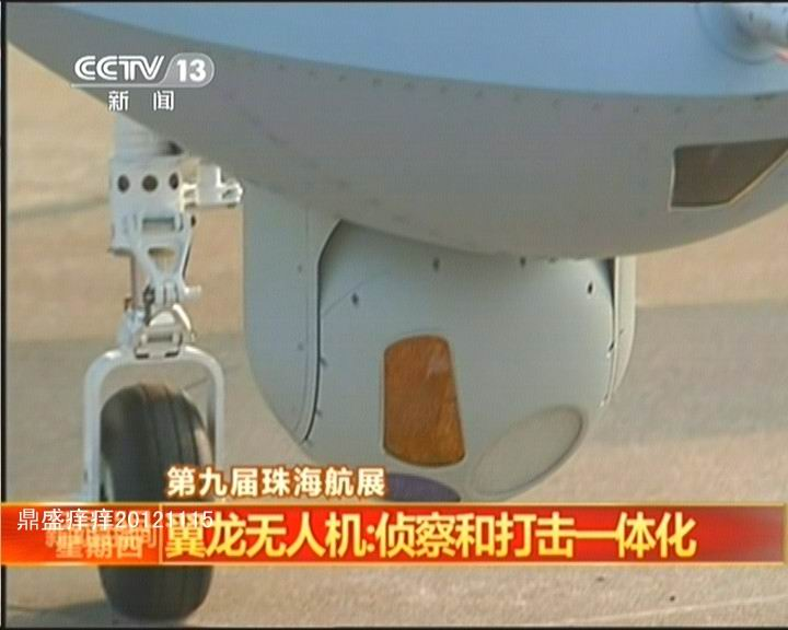 china+Pterodactyl+Iwing-loong+airforcePredator+armed+Medium-Altitude+Long-Endurance+%2528MALE%2529+unmanned+aerial+vehicle+%2528UAV%2529+UCAV++drone+missile+ar1+ls-6+yz-200+export+pterosaur+I+Pakistan%252C+plaaf+control+room+%25284%2529.jpg
