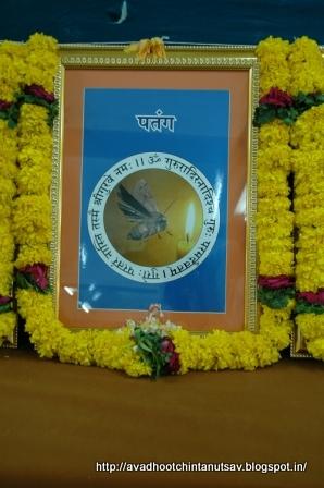 24 gurus of Dattatreya, positive energy, Avdhoot, Mahavishnu, Lord Shiva, Dattaguru, secure path, Shree Harigurugram, Avdhootchintan, moth