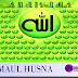 Berdoa Dianjurkan Baca Asmaul Husna Dijelaskan Dalam Al-Qur'an Dan Hadits