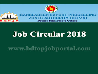 Bangladesh Export Processing Zones Authority Job Circular 2018