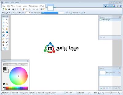تحميل برنامج paint.net محرر الصور والكتابة عليها