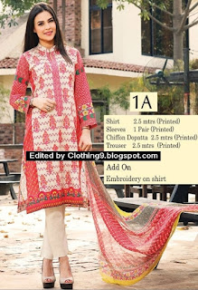 RajBari Summer Collection 2016-2017