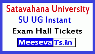 Satavahana University SU UG Instant Exam Hall Tickets