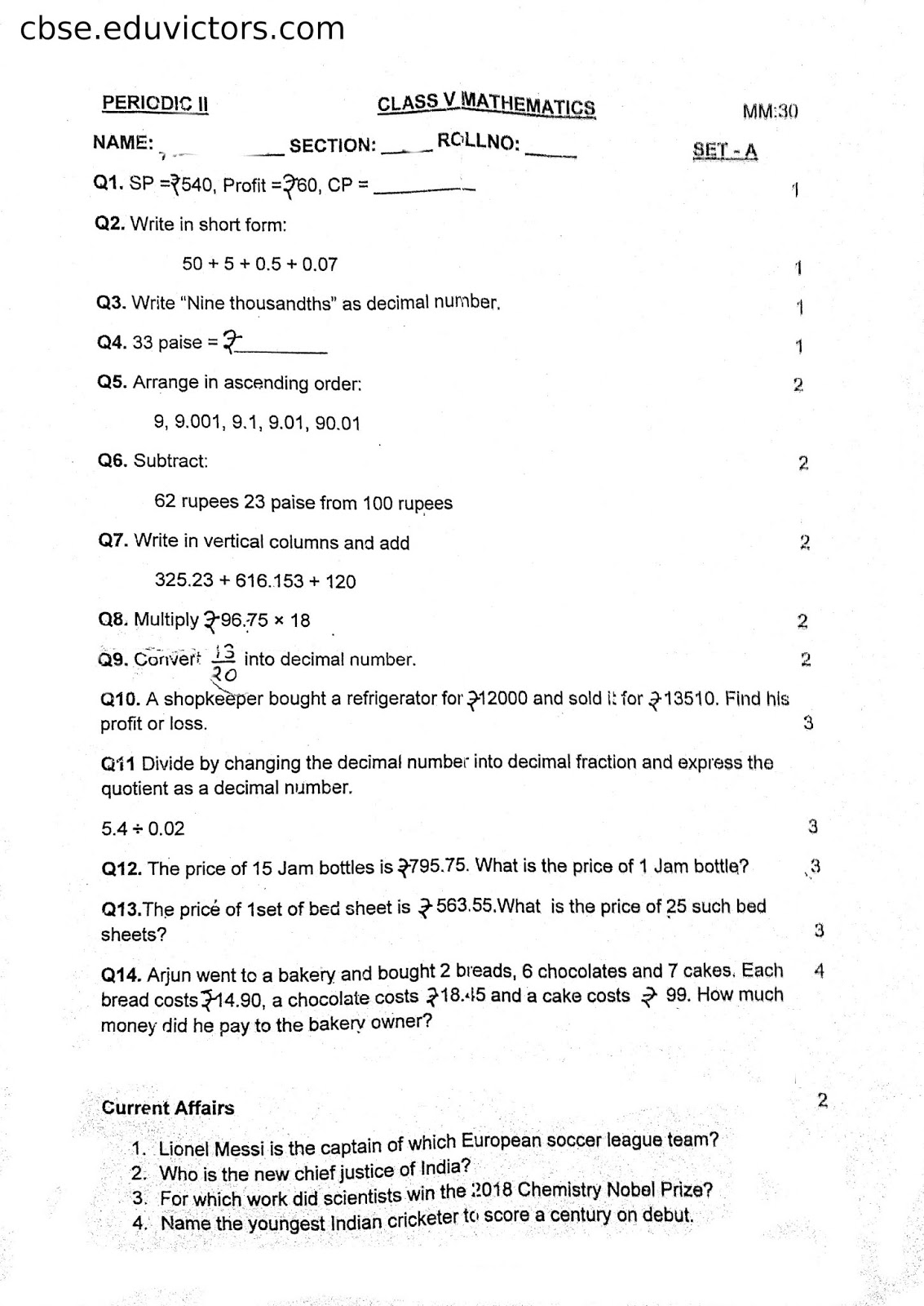 Cbse Papers Questions Answers Mcq Cbse Class 5