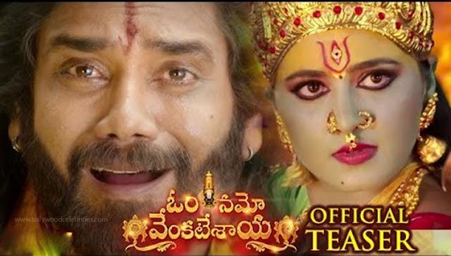 Om Namo Venkatesaya Official Teaser Released