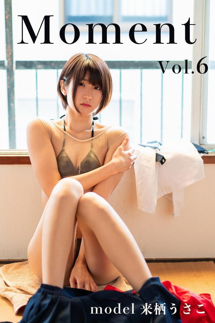 [Digital Photobook] Usako Kurusu 来栖うさこ &Moment Vol.6 digital-photobook 09300