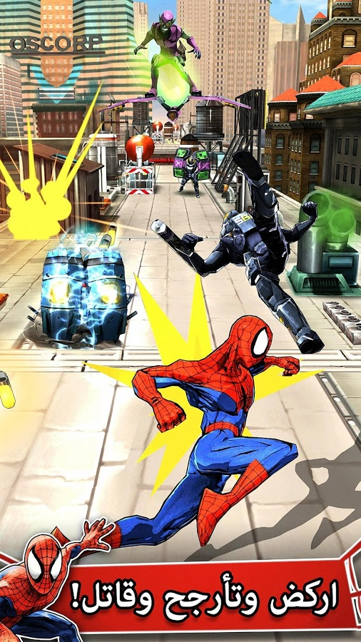Download spider man unlimited