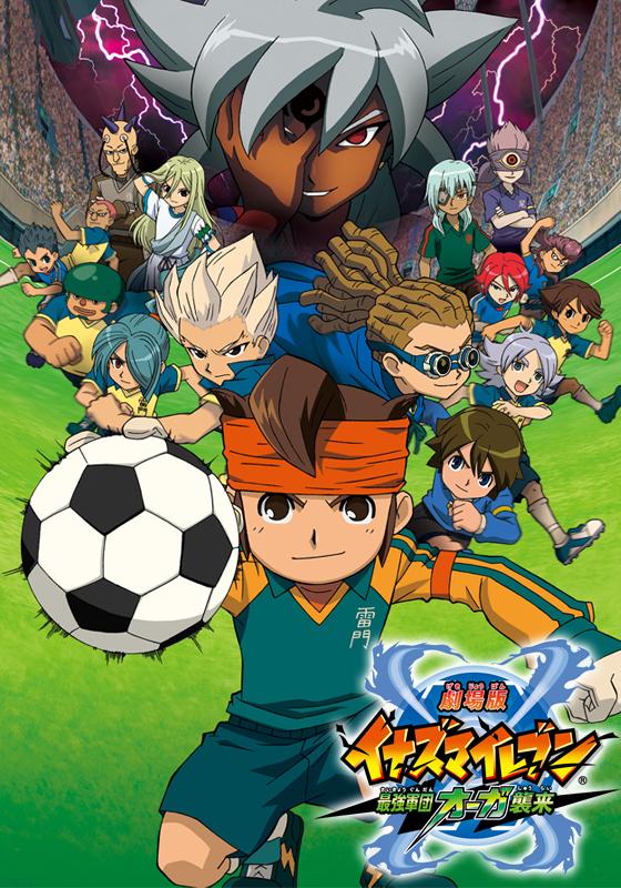 Inazuma Eleven: Saikyou Gundan Ogre Shuurai - Reseña Anime
