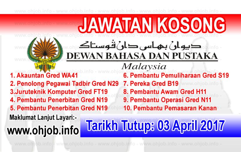 Jawatan Kerja Kosong DBP - Dewan Bahasa dan Pustaka logo www.ohjob.info april 2017