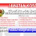 Job Vacancy at DBP - Dewan Bahasa dan Pustaka
