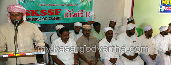 News, Kerala, SKSSF, Inauguration, Blood bank, Medical Camp, SKSSF Viqaya day marked
