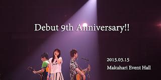 O single SAKURA lançado em 15 de março de 2006.