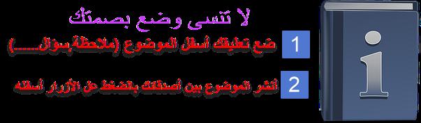 نشر الموضوع  امتحانات جهوية  التربية الاسلامية للاولى باك جميع الشعب 2016
