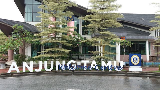 Anjung Tamu @ Universiti Utara Malaysia