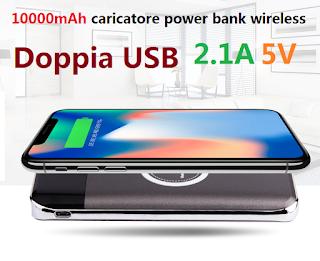 power bank wireless caricare portatile