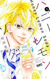 [Manga] ハニーレモンソーダ 第01 02巻 [Honey Lemon Soda Vol 01 02], manga, download, free