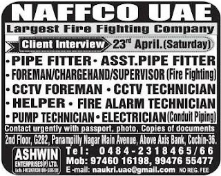 Job vacancies in Naffco Uae