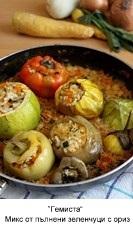 Пълнени зеленчуци със зеленчуци и ориз