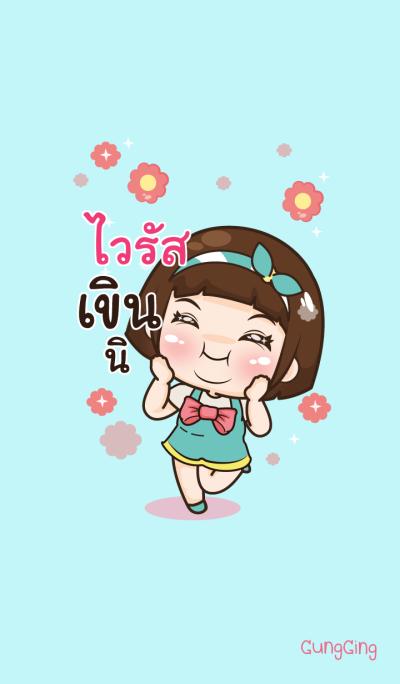VIRUS aung-aing chubby_S V03