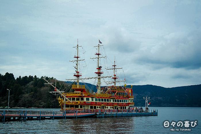 bateau pirate sur le lac Ashi, Hakone, Kanagawa