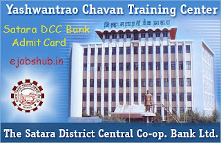 Satara DCC Bank Admit Card