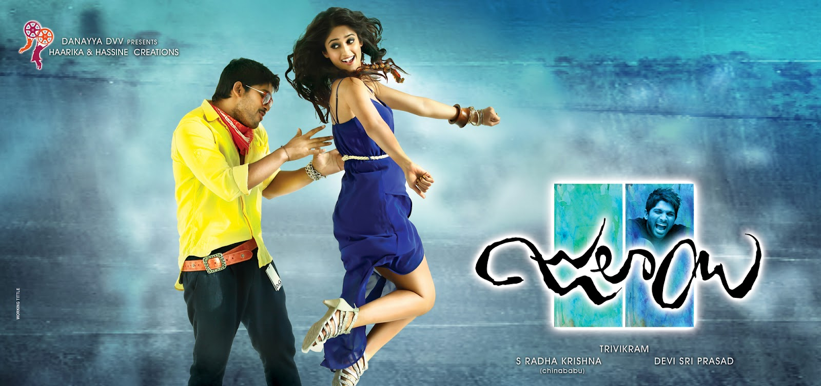 Lyricsintelugu Telugu Songs Lyrics Julayi Songs Osey Osey Song Lyrics From Allu Arjun Julayi 2012 Telugu Movie