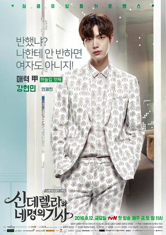 Sinopsis Cinderella and the Four Knights Korean Drama
