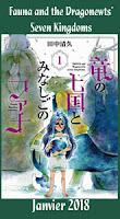 http://blog.mangaconseil.com/2017/05/a-paraitre-usa-fauna-and-dragonewts.html