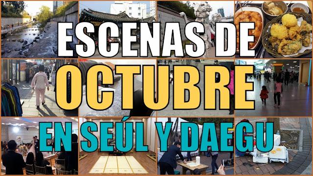 Vídeo de escenas de octubre de 2015 en Seúl y Daegu en Corea del Sur
