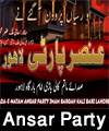 http://www.humaliwalayazadar.com/2018/02/ansar-party-nohay-2009-to-2018.html