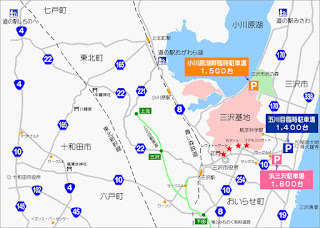 2016 Misawa Air Show Access Parking Map 平成28年三沢基地航空祭 アクセス駐車場地図