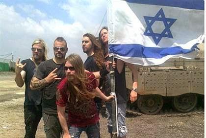 köpa israelisk flagga